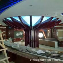 天河弧形鋁方通廠供應圖片