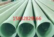 玻璃钢电缆穿线管厂家供应