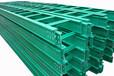 大跨距电缆桥架厂家大跨距玻璃钢桥架价格