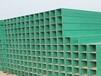 玻璃钢电缆线槽供应玻璃钢电缆槽厂家