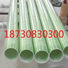 玻璃钢电缆保护套管生产厂家图片