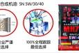 生产壳牌红机润滑油高品质车用润滑油(CH-4)质量过硬