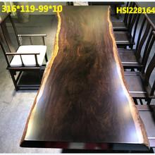 黑檀木家具实木大板桌椅大量现货