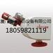 漳州厦门泉州厂家直销自动水炮,智能水炮