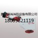 福建厦门厂家直销ZDMS0.6/5S-QX30自动水炮,消防水炮