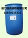 厦门强盾漳州水成膜泡沫液厂家直销抗溶性水成膜泡沫液