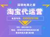 上海天猫代运营服务商哪家比较靠谱