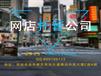 上海网店代运营公司哪家口碑好