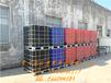 常州大量生产特价出售特厚吨桶、1吨塑料包装桶