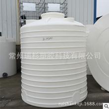 5立方耐酸碱塑料储罐5吨滚塑储水罐5立方废液收集桶