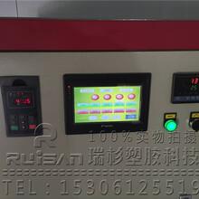 聚羧酸合成设备聚羧酸母液生产线生产厂家欢迎咨询