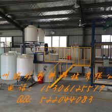 聚羧酸合成设备定制厂家直销欢迎咨询