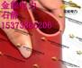 郑州安全绝缘橡胶垫¥漯河高压防滑橡胶垫