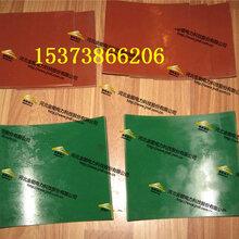 黑龙江铁力HG2949-1999国标电绝缘橡胶板化工行业标准图片
