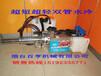 超短超轻版锂电池双管水冷型波尔多液石硫合剂喷雾机弥雾机