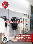 佐纳利男装货架批发韩国复古女装货架图片H&M创意服装货架艾格时装展架