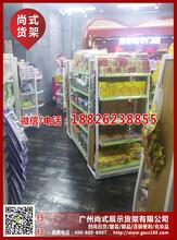 外国进口零食货架加盟爱婴岛货架优惠促销7天便利店货架品牌销量