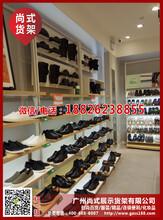 热风鞋子定做货架童装店装修货架韩国复古女装货架图片三枪内衣店展示柜