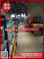 美宜佳连锁店货架供应商Yuki进口食品货架批发喜士多便利店货架特卖