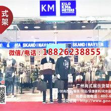 KM西装货架童装人形展架DM女装落地展示架图片内衣店复古货架