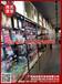 全家便利店貨架報價化妝品貨架自由自在進口食品貨架母嬰用品貨架