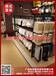 三福飾品展示柜greenparty木貨架9.9連鎖精品貨架名創優品貨架子