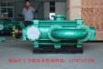 自平衡多级离心泵型号ZPD46-30X4