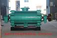 优质自平衡多级离心泵选湖南中大品牌多级泵
