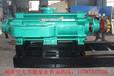 ZPD46-30X6自平衡多级离心泵出厂价