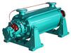多级锅炉给水泵噪音低中大泵业DG150-30X8泵