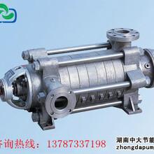 中大泵业DF280-43X7耐腐蚀离心泵技术卓越