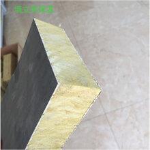 岩棉板生产厂东森游戏主管防火墙保温岩棉板图片