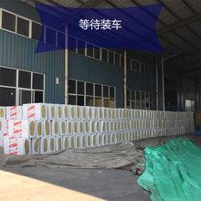 岩棉保温板生产厂东森游戏主管建筑墙体保温板图片