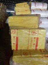 安徽省玻璃棉卷氈隔音玻璃棉批發價格圖片