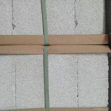 屋面珍珠巖保溫板價格