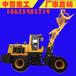 山东省金宏机械抓木机中国领军品牌中首重工图片型号包头市