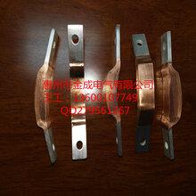广东铜排软连接铜带软连接铜皮软连接生产厂家