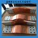 广东新能源动力电池铜箔软连接铜排软连接铜带软连接铜片软连接生产厂家
