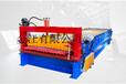 我厂专业生产840型单层压瓦机