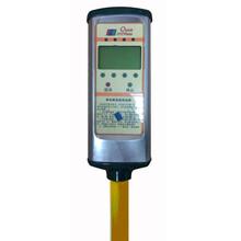 智能停车咪表路边停车收费系统图片