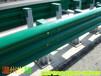 厂家直销浙江高速喷塑防撞护栏国标4320310九孔护栏板