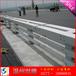 特价销售温州台州丽水绍兴诸暨衢州城市道路护栏