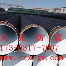 供水直埋预制保温钢管价格图片