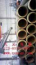 预制预制保温钢管供应商图片