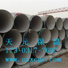 输油内8710外3PE防腐钢管厂家电话图片
