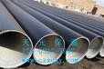 黑龙江TPEP防腐钢管