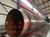 煤气内外壁防腐钢管合格供应商