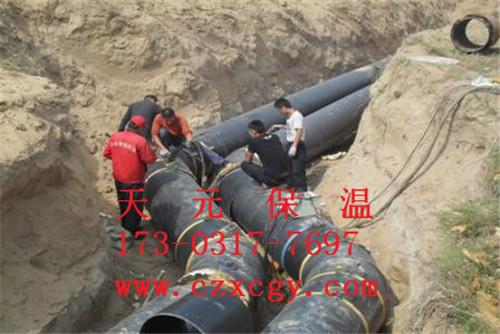 揭东高密度聚氨酯发泡保温钢管投标厂家