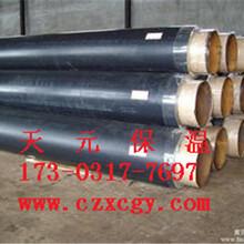 输水用直埋预制保温钢管专业厂家图片