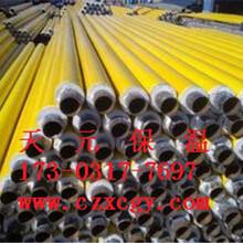 矿用直埋预制保温钢管价格图片